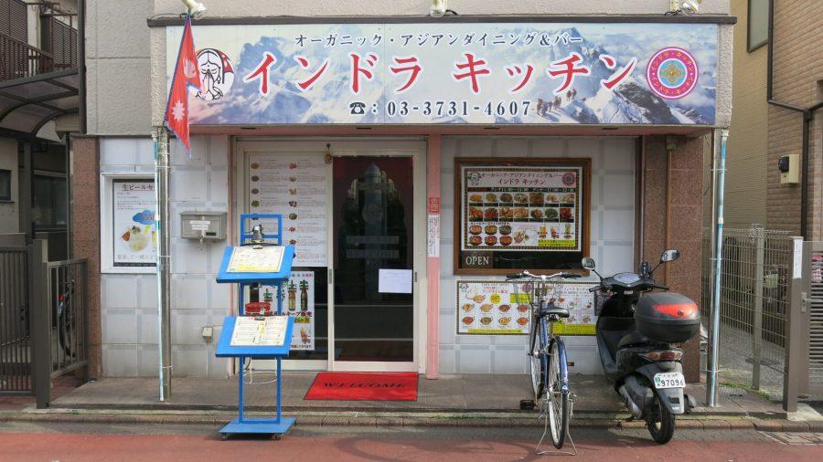A typical Nepalese restaurant found in Tokyo