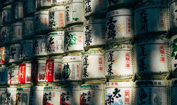 Japanese Sake breweries